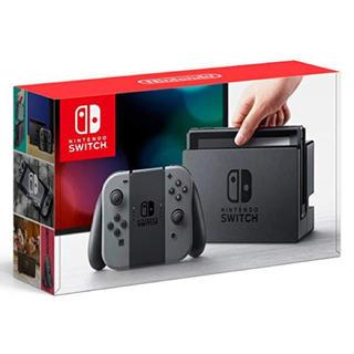ニンテンドースイッチ(Nintendo Switch)のNintendo  Switch グレー 旧型(家庭用ゲーム機本体)