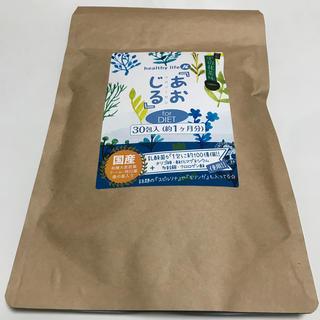 ヘルシーライフ あおじる 選べる青汁 for DIET(青汁/ケール加工食品)