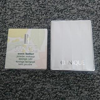 クリニーク(CLINIQUE)のCLINIQUE クリニーク ファンデーション スポンジ&ケース付き(ファンデーション)