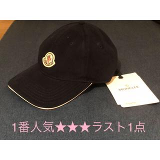 MONCLER - 【新品★ラスト1品早い者勝ち】モンクレール キャップ ネイビー