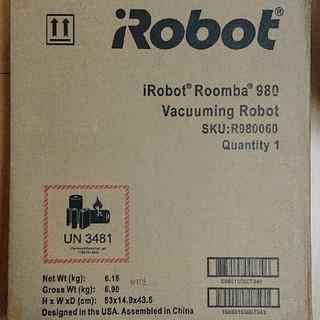 iRobot - iRobot ルンバ980 新品未開封