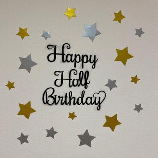 誕生日 飾り ハーフバースデー