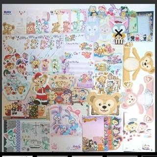 ダッフィー(ダッフィー)のディズニー ダッフィー バラメモ+シール 全95枚セット(ノート/メモ帳/ふせん)