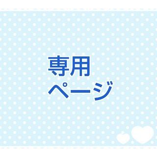 アスタリフト(ASTALIFT)の期間限定セール☆ 形が変化 アスタリフト 最新 クリーム 5本 クリームS(フェイスクリーム)