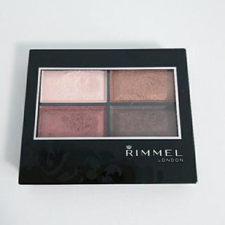 RIMMEL - リンメルロイヤルヴィンテージアイズ 016
