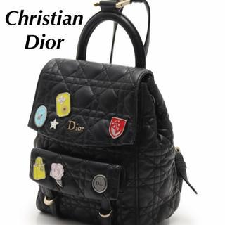 クリスチャンディオール(Christian Dior)のクリスチャンディオールChristian Diorバックパック  リュックサック(リュック/バックパック)