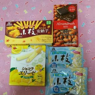 ブルボン(ブルボン)のお菓子 4種セット(菓子/デザート)