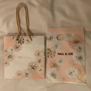 PAUL & JOE - ショッパー