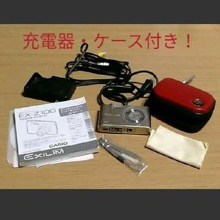カシオ(CASIO)のCASIO EXILIM ZOOM EX-Z100GD(コンパクトデジタルカメラ)