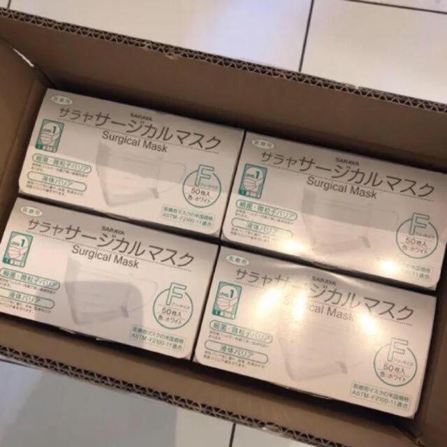 マスク まつげ 下がる / 最終値下げ‼︎‼︎本日発送 医療用サージカルマスク30箱の通販 by ☆KOHIKO☆