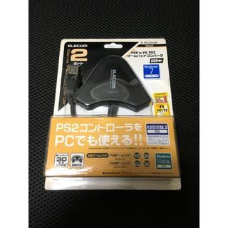 エレコム(ELECOM)の2ポート搭載 PS/PS2対応 ゲームパッドコンバータ JC-PS102USV(PC周辺機器)