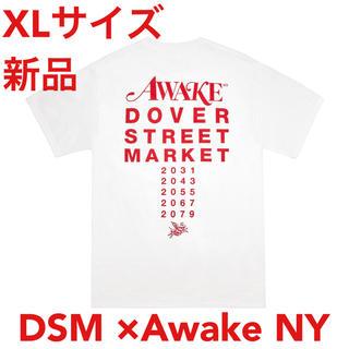 シュプリーム(Supreme)のawake ドーバーストリートマーケット 半袖Tシャツ(Tシャツ/カットソー(半袖/袖なし))