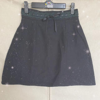evelyn - evelyn 台形スカート