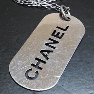 CHANEL - シャネル CHANEL プレート ネックレス☆モンクレール ヴィトン グッチ