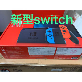 Nintendo Switch - 新型 Nintendo Switch 本体