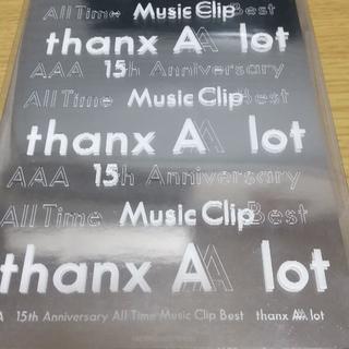 トリプルエー(AAA)のAAADVD15周年ビデオクリップセット(その他)