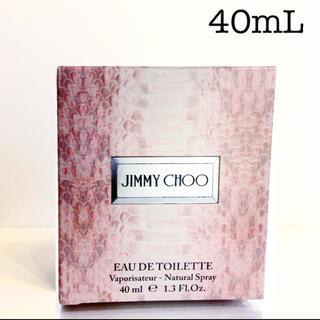 JIMMY CHOO - 【未使用 40ml 】 ジミーチュウ オードトワレ 外装セロハン未開封