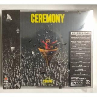 新品 King Gnu  CEREMONY 初回生産限定盤 Blu-ray付