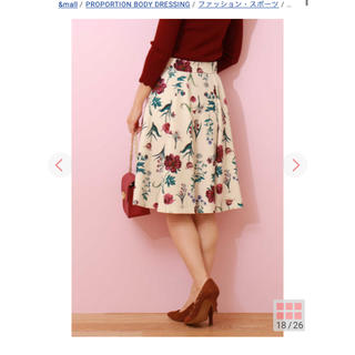 PROPORTION BODY DRESSING - ボタニカルフラワースカート