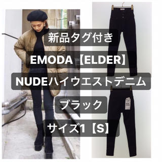 エモダ(EMODA)の新品タグ付き ELDER NUDEハイウエストデニム(デニム/ジーンズ)