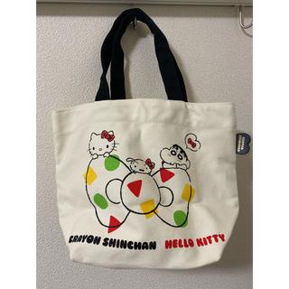 【ハローキティ × クレヨンしんちゃん】トートバッグ