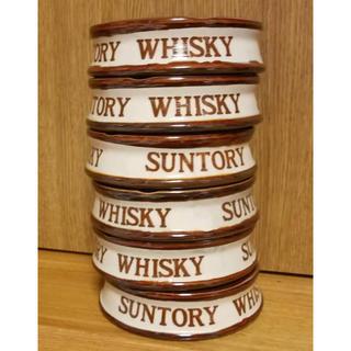 サントリー - アンティーク サントリーウイスキー 灰皿  6個セット【未使用品】