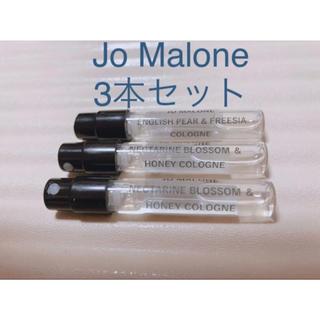 ジョーマローン(Jo Malone)のJo Malone 人気 コロン 1.5ml 3点セット(ユニセックス)