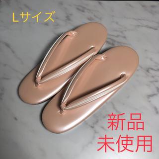 草履 日本製 ピンク(下駄/草履)