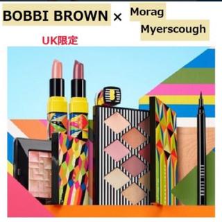 ボビイブラウン(BOBBI BROWN)のボビーブラウン  アイシャドウ パレット 新作 2020年 新品 未使用 (アイシャドウ)