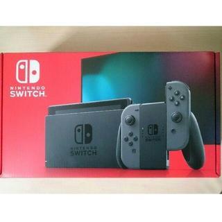 【新品未開封】Nintendo Switch 本体 グレー 新品未使用 新型