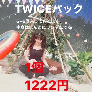 Waste(twice) - TWICEパック