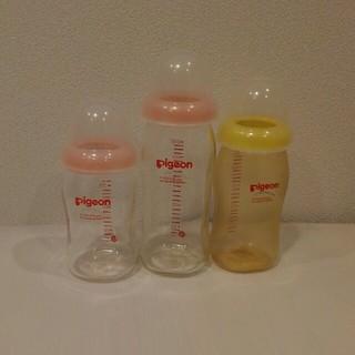 ピジョン(Pigeon)の母乳実感 ピジョン PIGEON 哺乳瓶 3本セット(哺乳ビン)