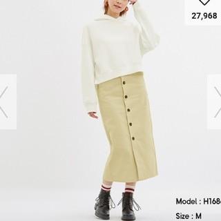 GU - 新品✨ GU コーデュロイ フロントボタン ナロースカート