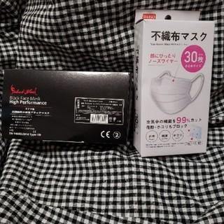 不織布マスク 小さめサイズ 高機能性 黒マスク ブラックマスク(日用品/生活雑貨)