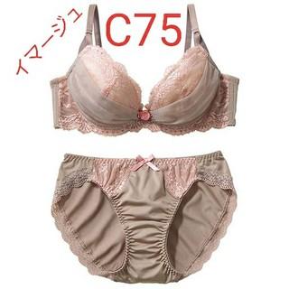 セシール(cecile)の送料無料 新品 C75 M セシール イマージュ ブラジャー&ショーツセット(ブラ&ショーツセット)