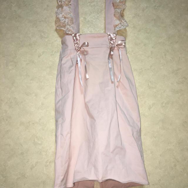 Honey Cinnamon(ハニーシナモン)のハニーシナモン サス付スカート レディースのスカート(ひざ丈スカート)の商品写真