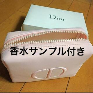 Christian Dior - ★ディオール ノベルティ ピンク ポーチ オファー 香水サンプル付き 新品未使用