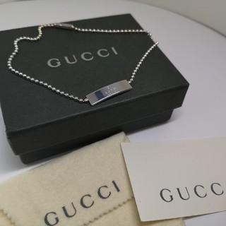 Gucci - ☆質屋出品v GUCCI グッチ シルバー925 ブレスレット アンクレット