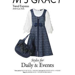 M'S GRACY - ジャンパースカート ネイビー 40