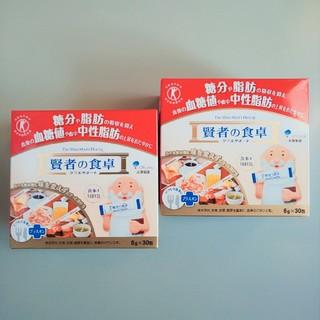 オオツカセイヤク(大塚製薬)の大塚製薬 賢者の食卓 ダブルサポート 6g×30包の2セット(箱から出して発送)(ダイエット食品)