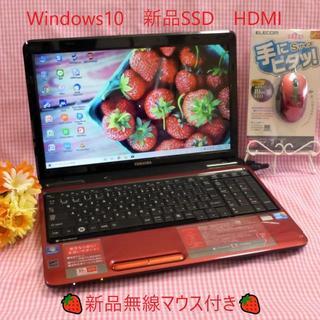 可愛いモデナレッド!/SSD120GB/4GB/Blu-ray/Corei5