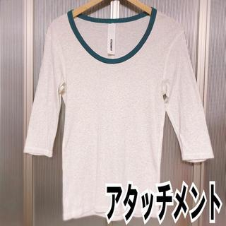 アタッチメント(ATTACHIMENT)のアタッチメント コットン100% カットソー七分袖 (Tシャツ/カットソー(七分/長袖))