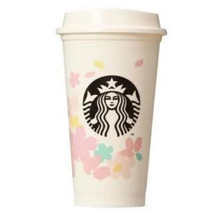 Starbucks Coffee - SAKURA2020リユーザブルカップ473ml