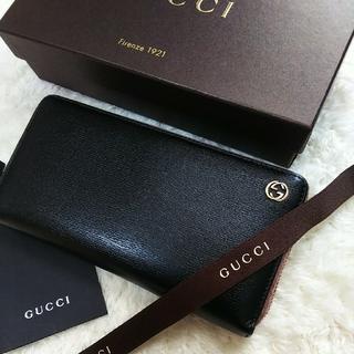 Gucci - 【美品】GUCCIグッチラウンドファスナー長財布