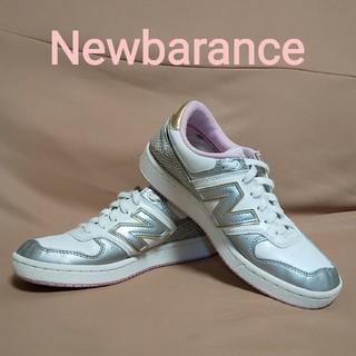 ニューバランス(New Balance)のニューバランス  new balance  スニーカー(スニーカー)