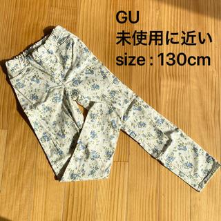 GU - GU 小花柄パンツ 130cm