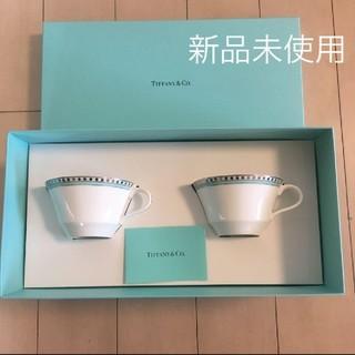 ティファニー(Tiffany & Co.)のティファニー コーヒーカップセット(日用品/生活雑貨)