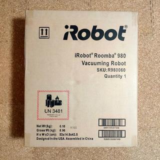 iRobot - ルンバ980 新品未開封 iRobot