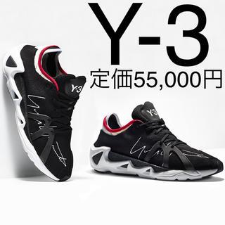 ワイスリー(Y-3)のFYW S-97 Y-3  adidas   y3 レア 限定 オフホワイト好き(スニーカー)