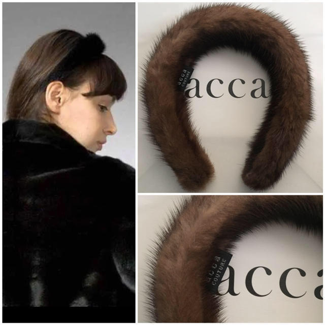 acca(アッカ)のacca ミンクカチューシャ☆ ブラウン系  レディースのヘアアクセサリー(ヘアバンド)の商品写真